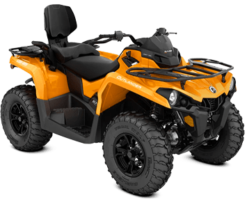 Квадроцикл BRP Can-Am Outlander MAX DPS 570 1