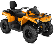 Квадроцикл BRP Can-Am Outlander MAX DPS 570