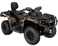 Квадроцикл BRP Can-Am Outlander MAX 650 XT Cam Water Dip